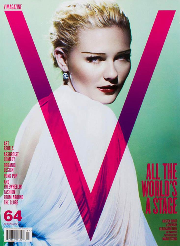 V Magazine 64