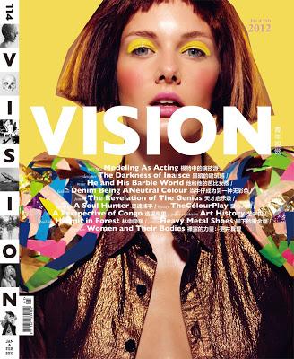 Vision China October 2012