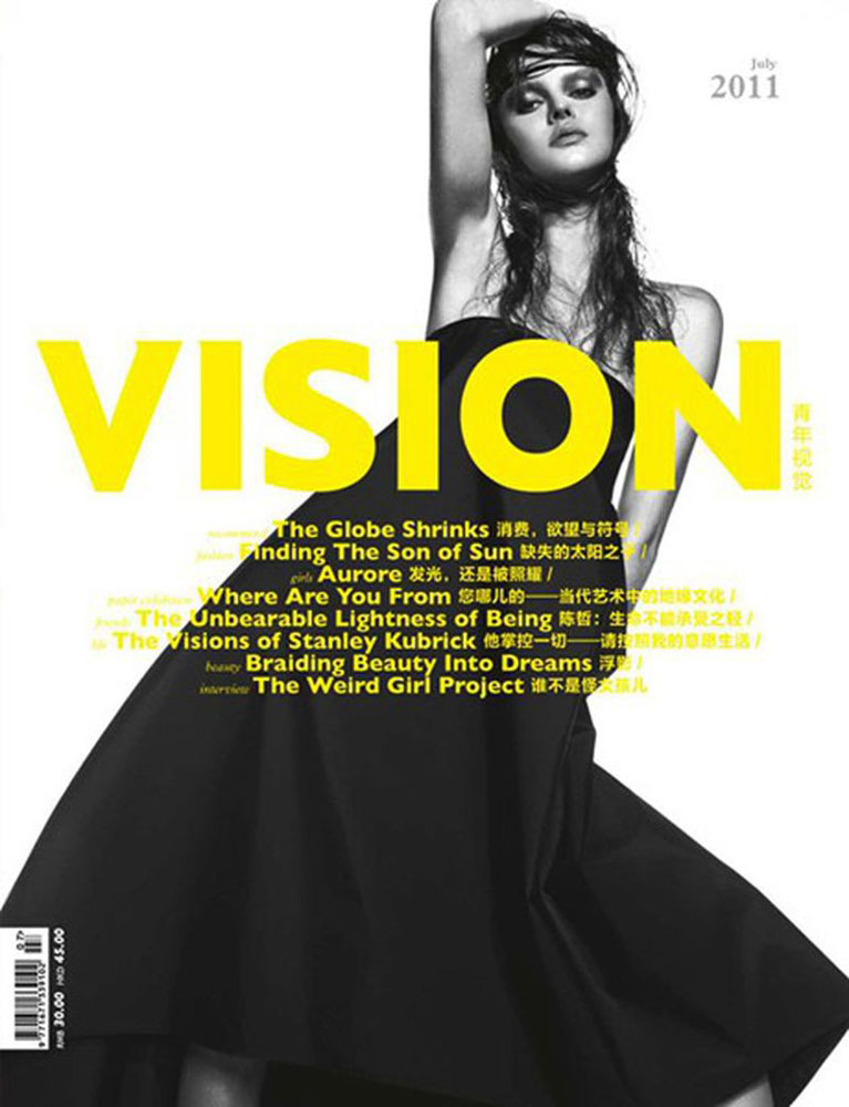 Vision China July 2011
