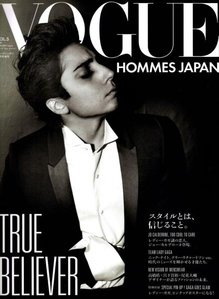Vogue Homme Japan 5