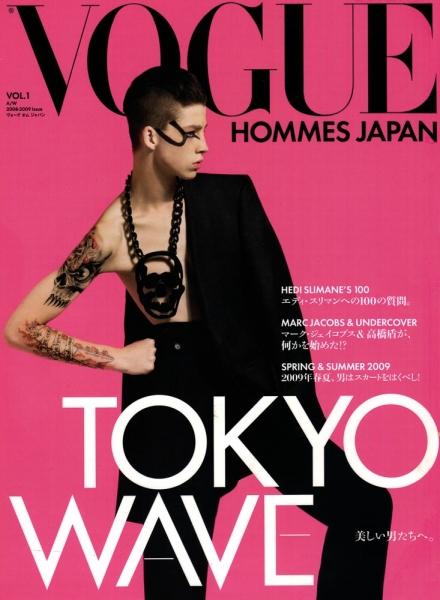 Vogue Homme Japan 1