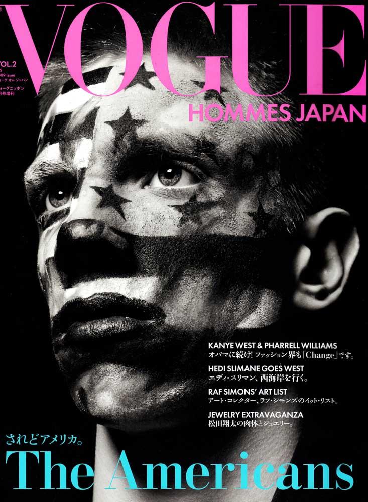 Vogue Homme Japan 2
