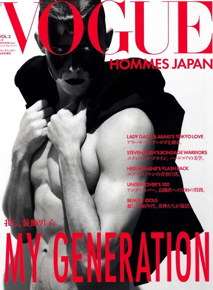 Vogue Homme Japan 3