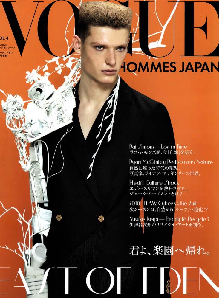 Vogue Homme Japan 4