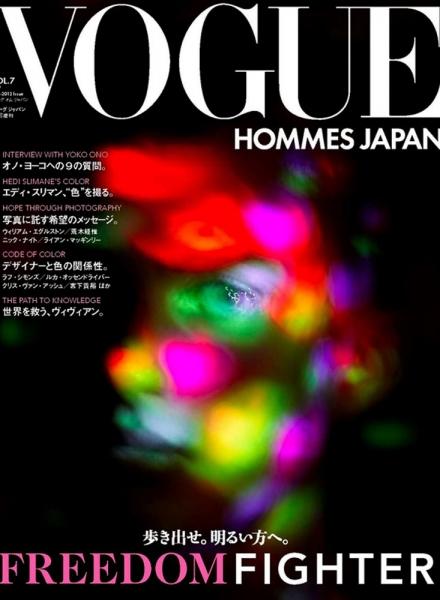 Vogue Homme Japan 7